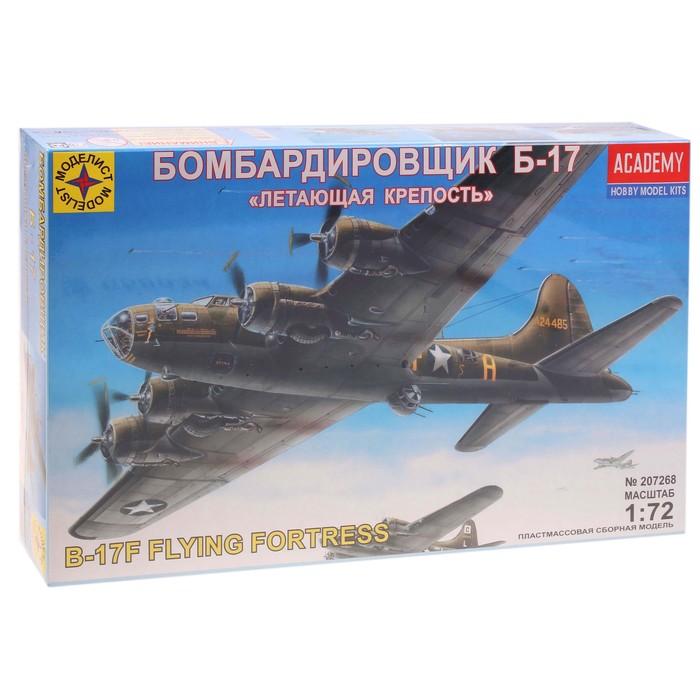 """Сборная модель """"Бомбардировщик Б-17 """"Летающая крепость"""""""