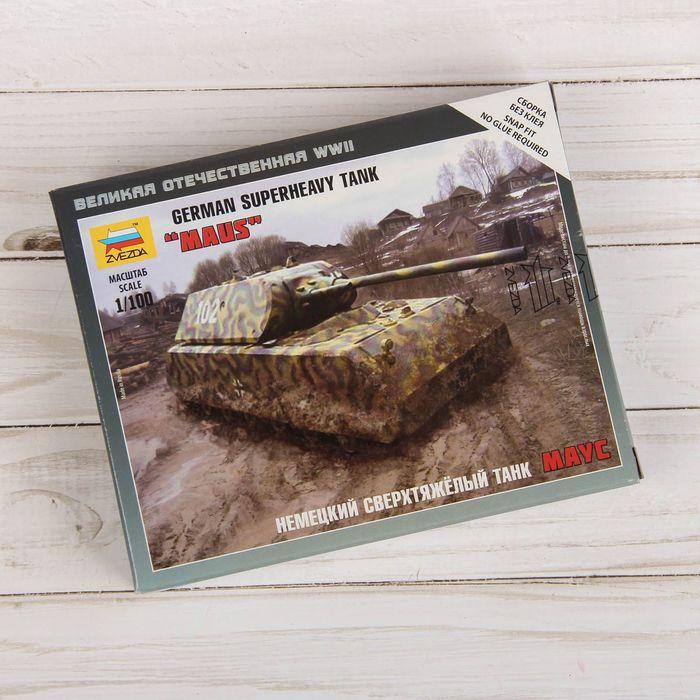 Сборная модель «Немецкий тяжелый танк «Маус»