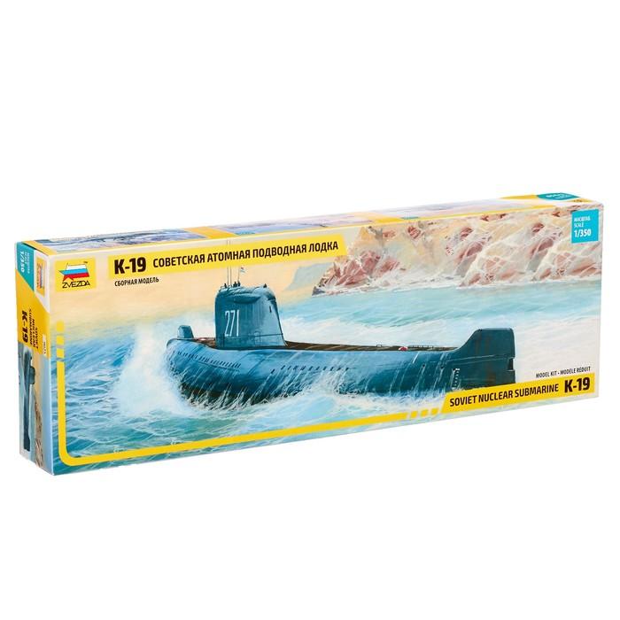 Сборная модель «Советская атомная подводная лодка К-19»