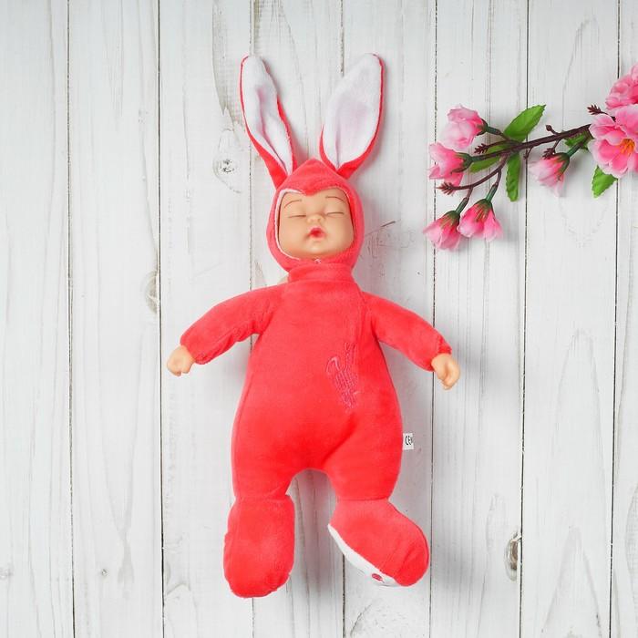 Мягкая игрушка «Кукла в костюме зайки», закрытые глазки, цвета МИКС