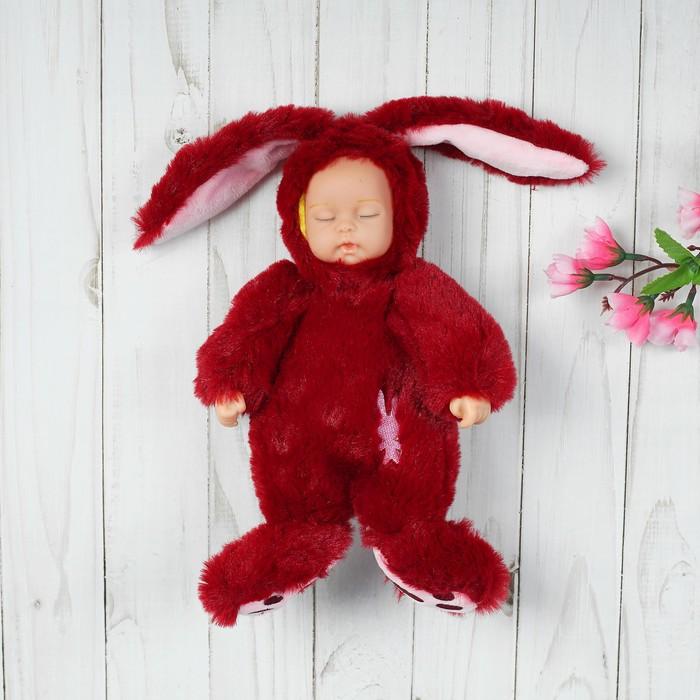 Мягкая игрушка «Кукла в костюме зайца», на животе вышивка, закрытые глаза, цвета МИКС