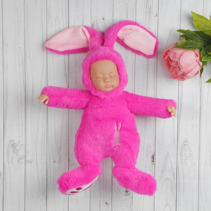 Мягкая игрушка «Кукла в пушистом костюмчике зайца», закрытые глаза, цвета МИКС