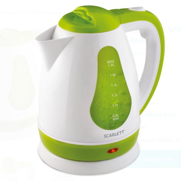 Чайник Scarlett SC-EK18P30