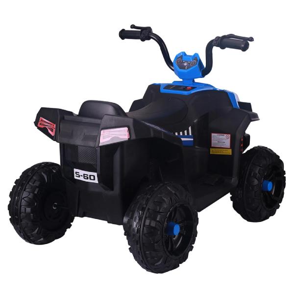 Электроквадроцикл Pituso S601 Blue