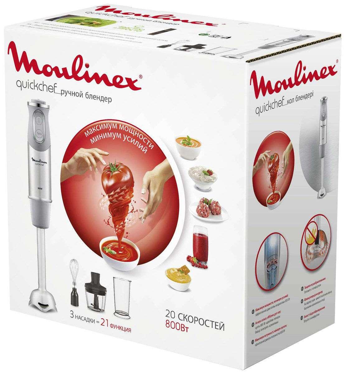 Блендер Moulinex DD65CD32