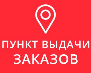 "SMALL - ул. Аль-Фараби, д.48. ТРЦ ""МАРТ"""