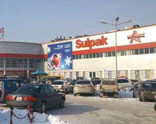 Алматы, ул. Толе Би, д.285, уг. ул. Мате-залка, ТЦ «Сити+»