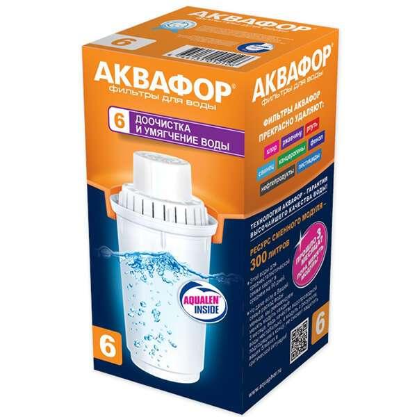 Фильтр для воды Аквафор B100-6