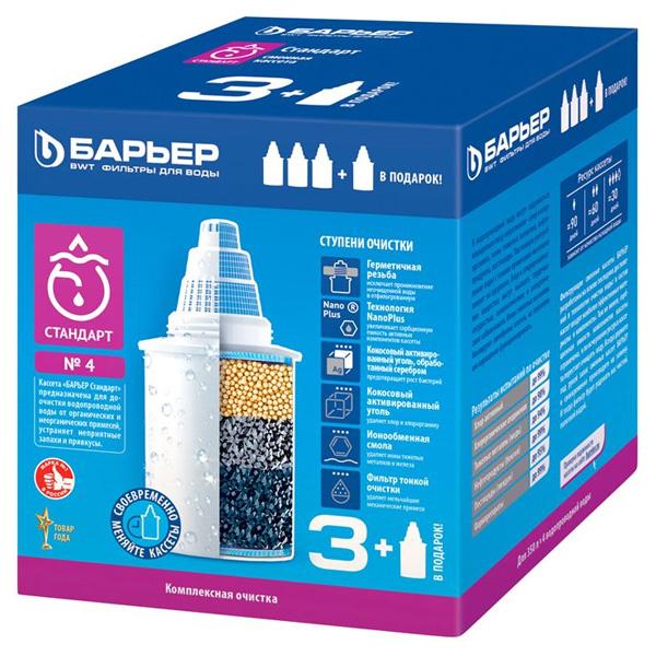 Комплект кассет фильтрующих сменных Барьер Стандарт 4 шт