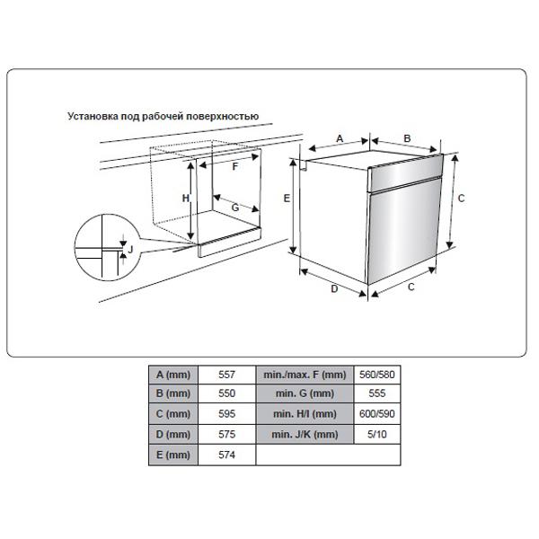 Электрический независимый духовой шкаф Schaub Lorenz SLB EE6313