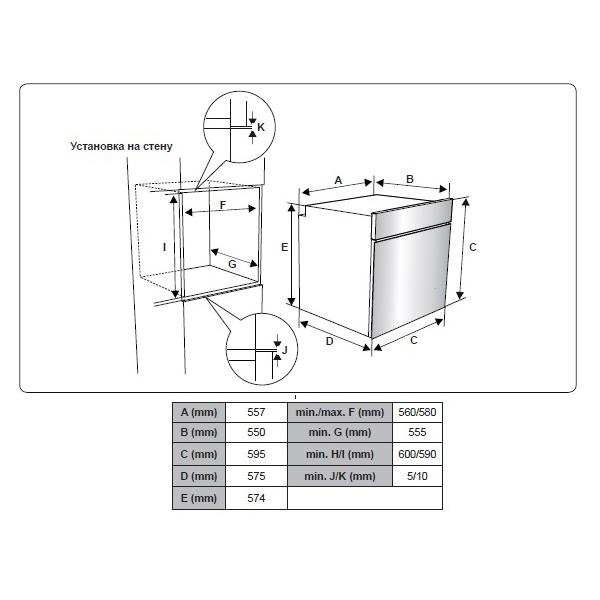 Электрический независимый духовой шкаф Schaub Lorenz SLB EW6313