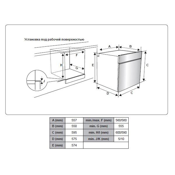Электрический независимый духовой шкаф Schaub Lorenz SLB ES6353