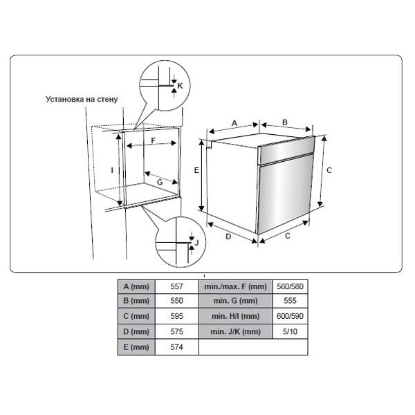 Встраиваемый электрический духовой шкаф Schaub Lorenz SLB EE6353