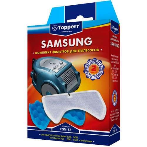 Комплект фильтров для пылесосов SAMSUNG Topperr FSM-65