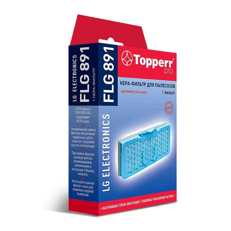 Комплект фильтров для пылесосов LG Topperr FLG-891 (серии Kompressor)