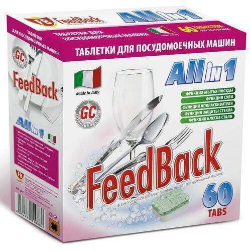 Таблетки для посудомоечных машин FeedBack 60 шт