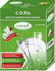Соль для посудомоечных машин 1кг.Eco&clean WP-009