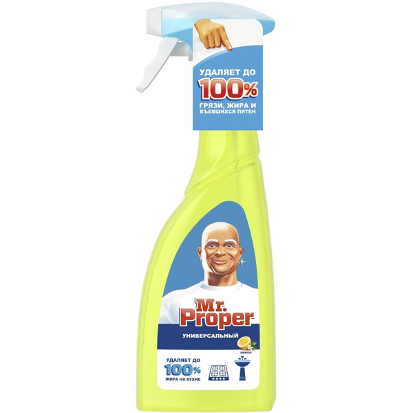 Универсальный чистящий спрей Mr. Proper Лимон 500 мл
