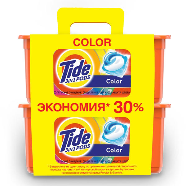 Капсулы для стирки Tide Color 2x(30шт)