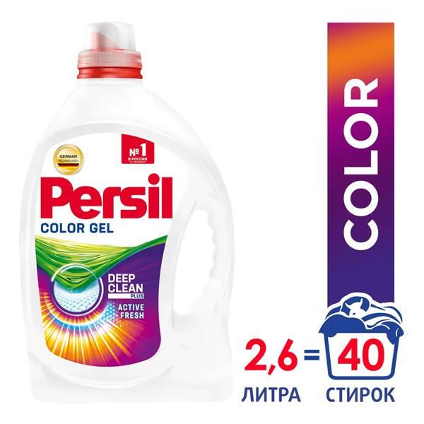 Гель для стирки Persil Color Gel 2,6 л