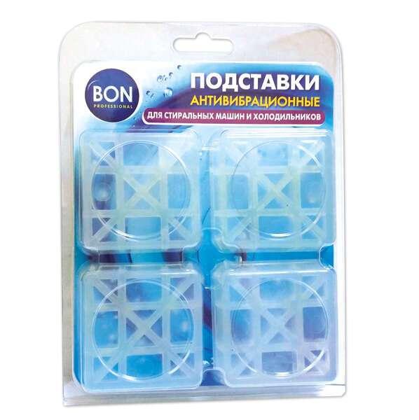 Подставки для стиральных машин антивибрационные BON BN-610-1 (прозрачные)