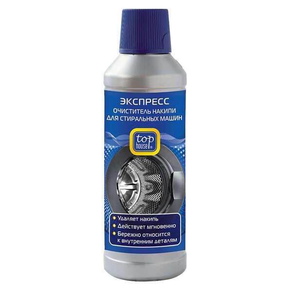 Экспресс-очиститель накипи для стиральных машин Top House 391220