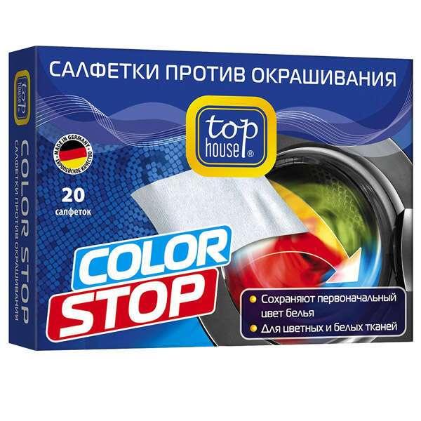 Салфетки против окрашивания Top House Color Stop, 20 шт