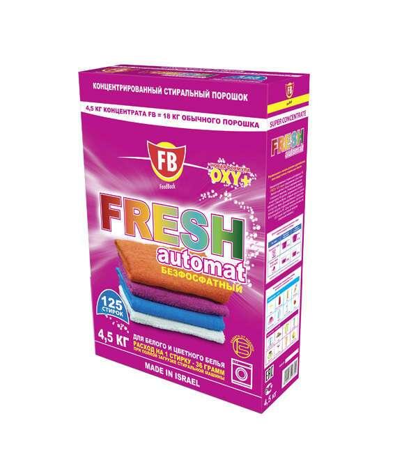 Концентрированный стиральный порошок FEED BACK FB 125 Fresh