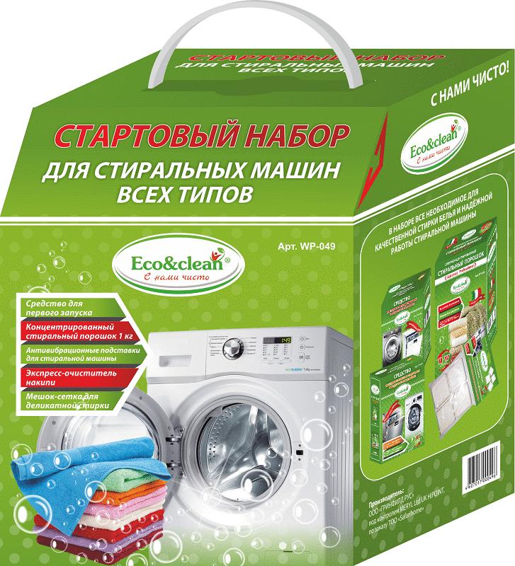 Стартовый набор для всех типов стиральных машин Eco&clean WP-049