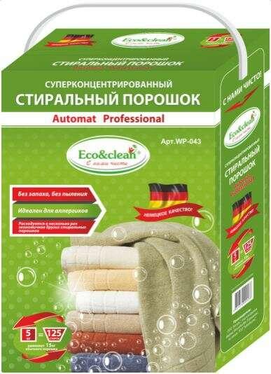 Суперконцентрированный стиральный порошок Eco&Clean WP-043