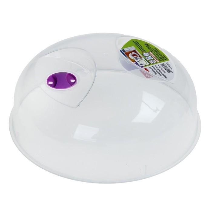 Крышка для холодильника и микроволновой печи 25 см, цвет МИКС