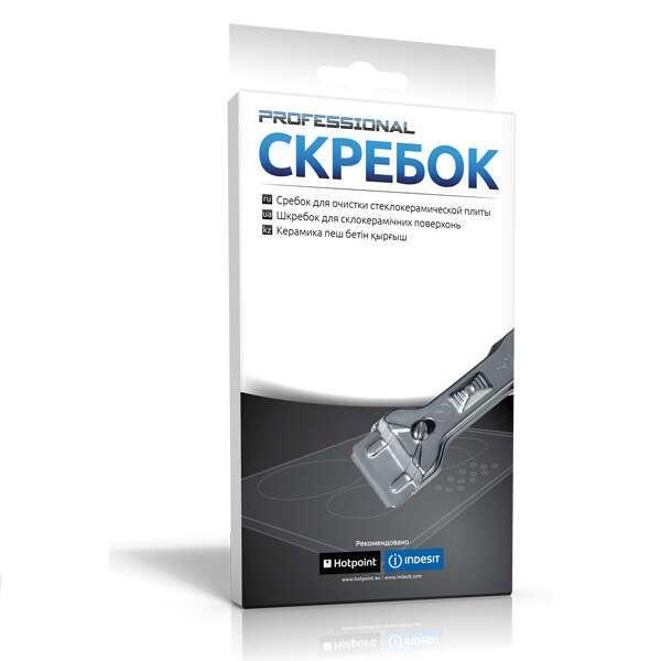 Скребок для стеклокерамики Indesit С00310114