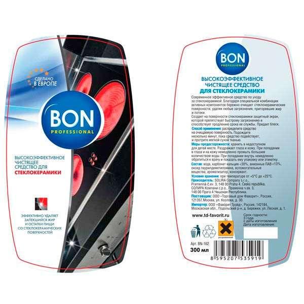Чистящее средство для стеклокерамики BON BN-162