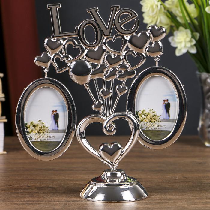 Фоторамка «Любовь и шарики-сердечки», на 2 фото 5×6,4 см, серебро