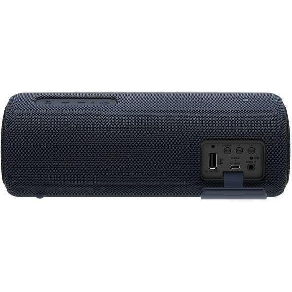 Портативная колонка Sony SRSXB31B.RU2 (Черный)