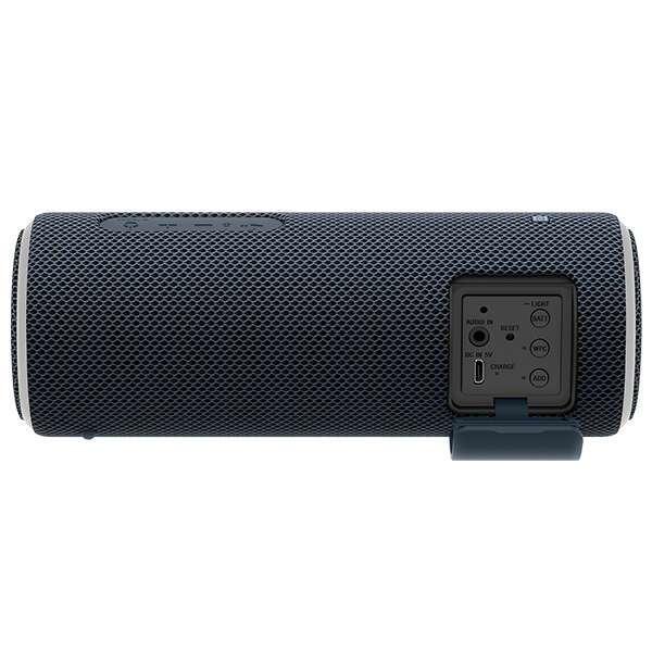 Портативная колонка Sony SRSXB21B.RU2 (Черный)