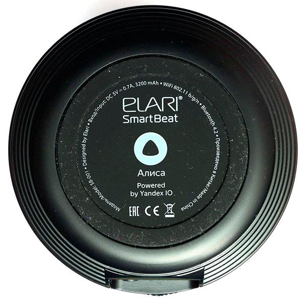 Портативная колонка Elari SmartBeat с Алисой (SB001)