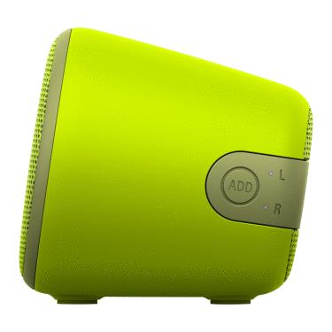 Портативная колонка Sony SRS-XB2GI