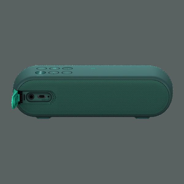 Портативная колонка Sony SRS-XB2G