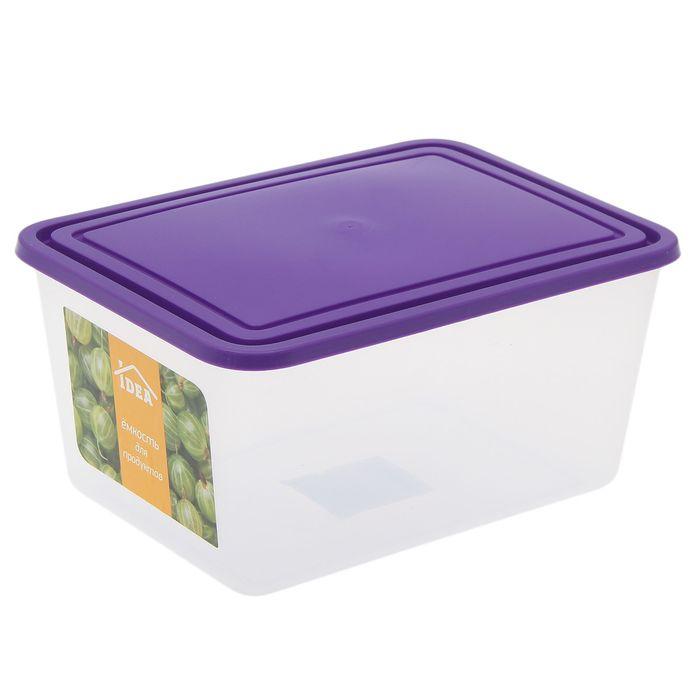 Емкость для продуктов прямоугольная 3 л, цвет фиолетовый