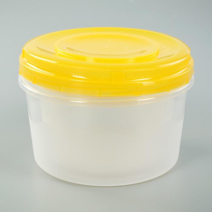 Набор контейнеров пищевых круглых, 3 шт: 700 мл; 1 л; 1,5 л, цвет МИКС