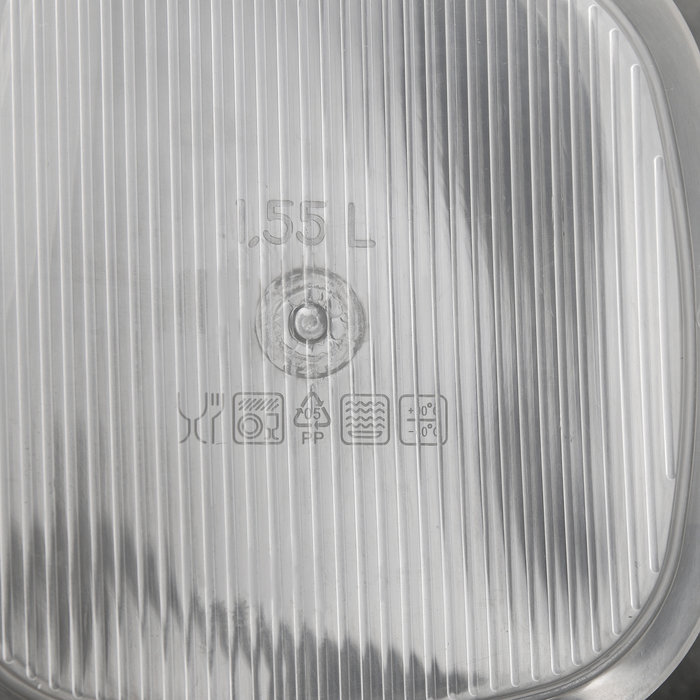 Набор квадратных контейнеров BioFresh , 3шт по  1,55л, цвет МИКС