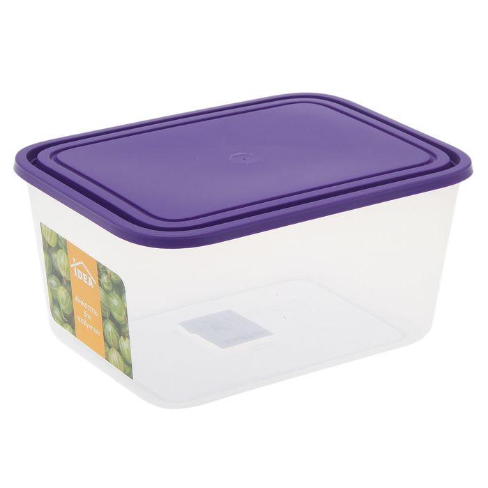 Емкость для продуктов прямоугольная 4 л, цвет фиолетовый
