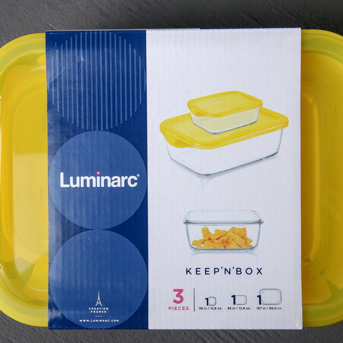 Набор контейнеров Keep'N Box: 0,36 л; 0,37 л; 1,9 л, цвет желтый