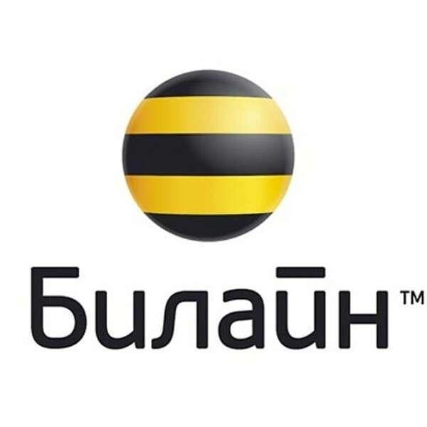Стартовый пакет Beeline 64K Cемь Промо 3/1