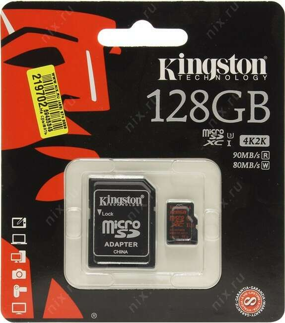 Карта памяти Kingston 128 GB microSD Class 10 U-I class 3+Adapter (SDCA3/128GB)