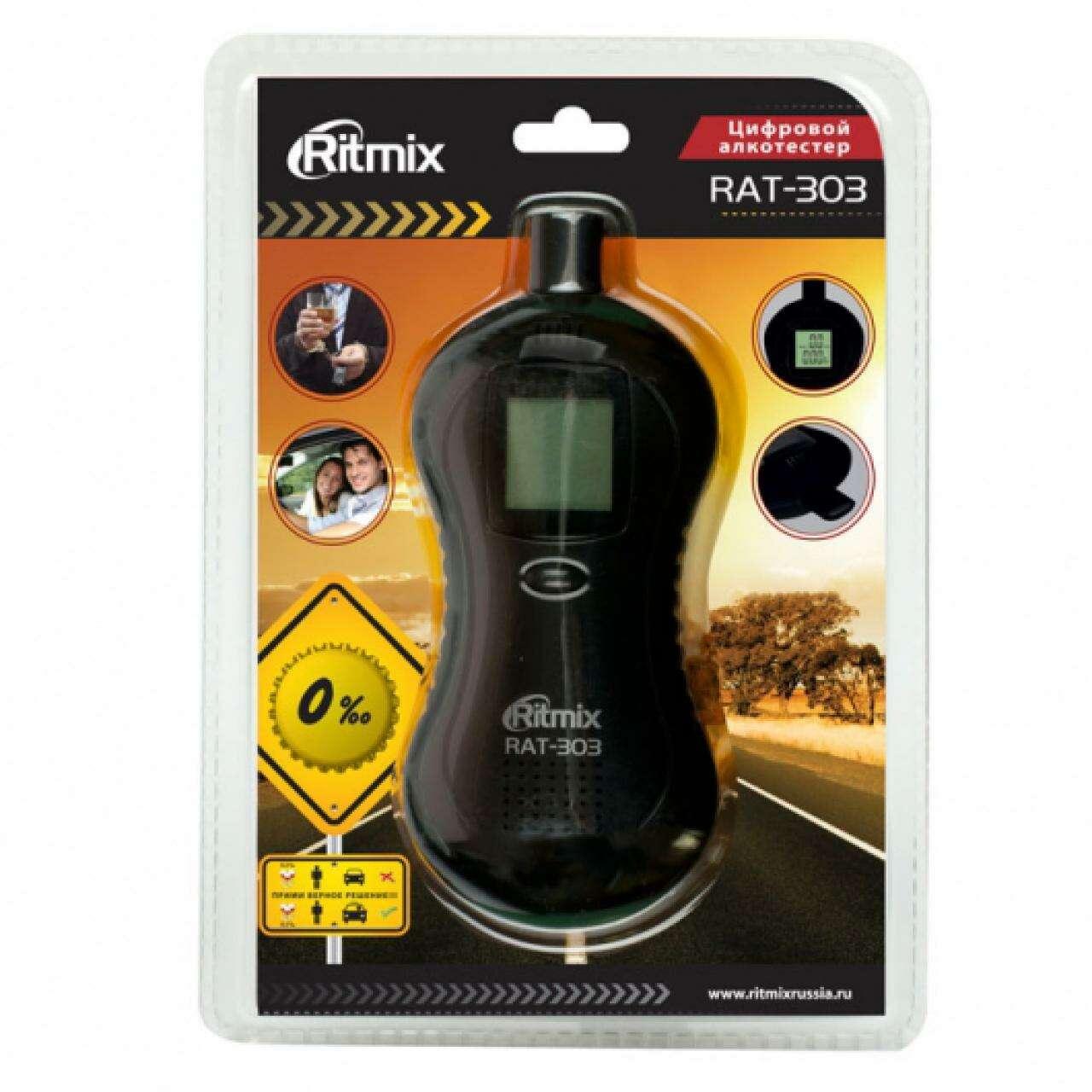 Алкотестер Ritmix RAT-303