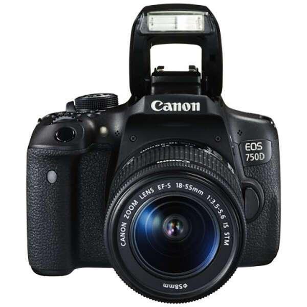 Зеркальная фотокамера Canon EOS 750D 18-55 IS STM