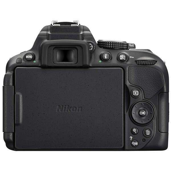 Зеркальный фотоаппарат Nikon D5300 BK + 18-105 (DX) f/3.5-5.6