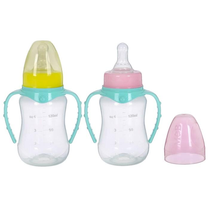 Бутылочка для кормления детская приталенная, с ручками, 150 мл, от 0 мес., цвет бирюзовый